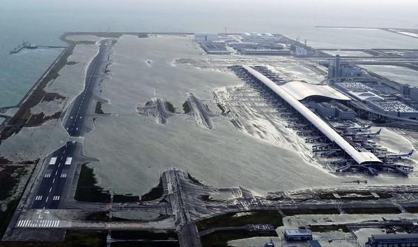 【悲報】関西空港で孤立した人の悲痛な「叫び」をご覧ください・・・・のサムネイル画像
