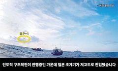【速報】「日韓防衛相会議」の末路wwwwwwwwwwwwwwwwwwwwwのサムネイル画像