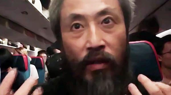 【驚愕】安田純平さん、ライトノベル化か!?→ タイトルがwwwwwwwwwwwwwwwwwwwwのサムネイル画像