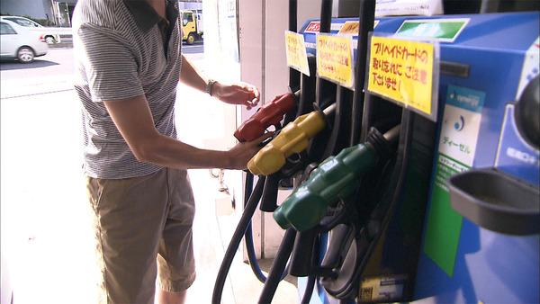 【緊急悲報】ガソリン、値上げの模様wwwwwwwwwwwwwwwwwのサムネイル画像