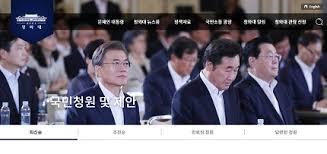 【悲報】韓国で「国民請願」が拡散!!!→ その内容がwwwwwwwwwwwwwwwwwwのサムネイル画像