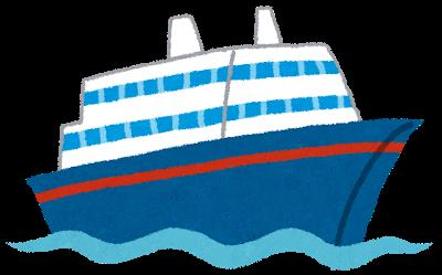 【速報】横浜港のクルーズ船「飛鳥II」、とんでもない事態に!!!!!(動画)のサムネイル画像