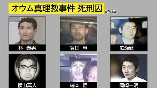 【悲報】日本でオウム6人の死刑が執行される → EUの声明がwwwwwwwwwwwwwwwwwのサムネイル画像