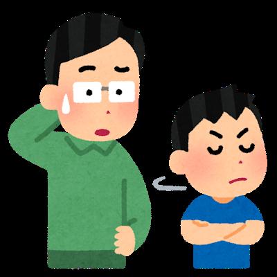 【埼玉小4男児殺害】逮捕された無職の義父、ダメダメだった・・・・・のサムネイル画像
