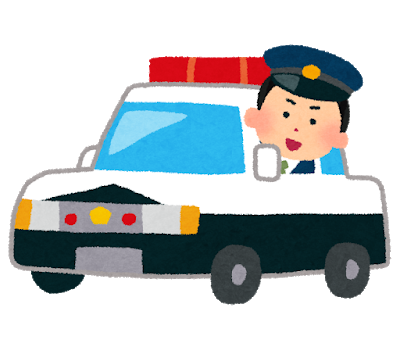 """【衝撃】兵庫県警の """"捜査車両""""、とんでもない暴挙に出るwwwwwのサムネイル画像"""