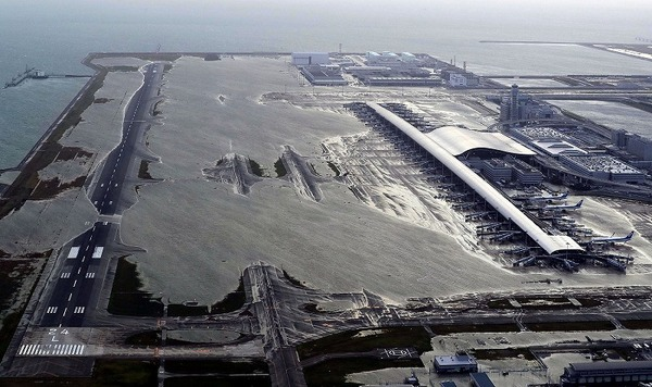 【悲報】関西空港で孤立した人「おれらは動物ちゃうぞ!」→ その理由が・・・・のサムネイル画像