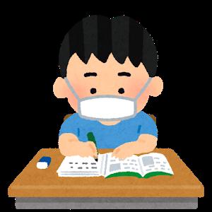 """【速報】文科省、""""コレ"""" を続ける大学を批判へ!!!!!!!!!!!!!"""