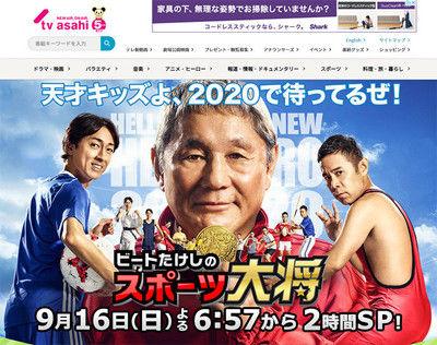 20180916-00548716-shincho-000-1-view