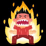 【悲報】さ い た ま 市 民、大 激 怒!!!!!のサムネイル画像