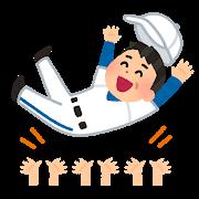 【速報】日本シリーズ、ソフトバンク4連勝で3年連続日本一!!!!!のサムネイル画像