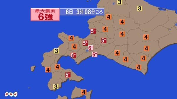【地震速報】北海道電力「復旧の見込みはないです」 のサムネイル画像