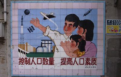【速報】中国さん、ついに「一人っ子政策」を撤廃へ!!!!→ その理由がwwwwwwwwwwwwwwwwwwwのサムネイル画像
