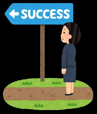 life_success_road_woman