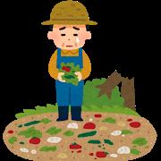 【裁判】農家「畑の放射性物質をとり除け!」→ 衝撃の判決がくだるwwwwwのサムネイル画像