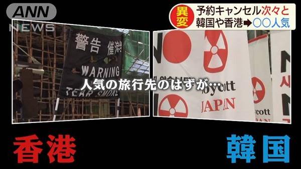 【衝撃】日本人の「夏休みの旅行先」に異変wwwwwwwwwwwwwwwwwwwwwwwのサムネイル画像