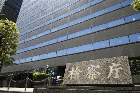 【速報】東京地検、脱税容疑で安倍容疑者を逮捕