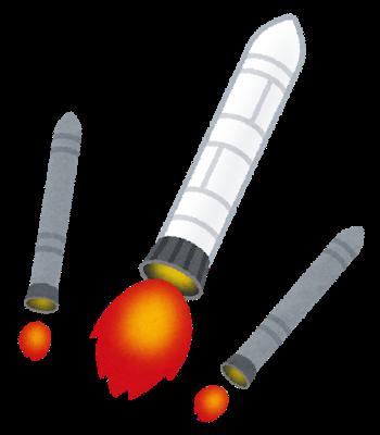 【悲報】ホリエモンロケット、とんでもないことに・・・・・のサムネイル画像