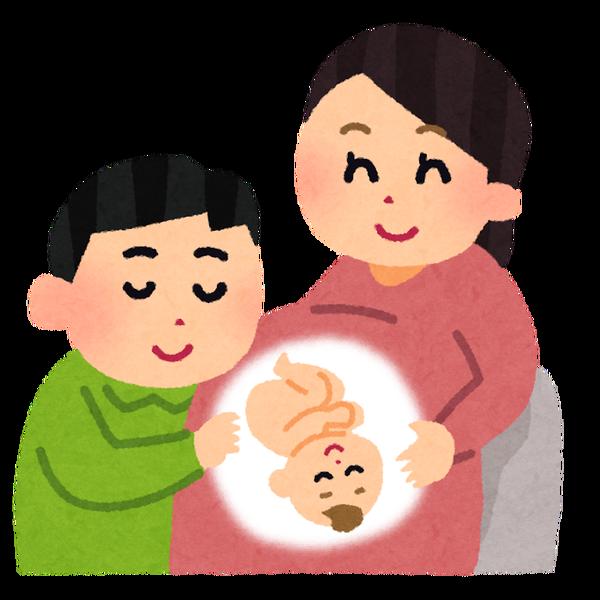 【驚愕】妊娠した女「死なせて」男「おk」→ その結果・・・・・のサムネイル画像