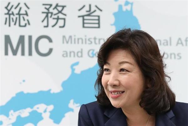【衝撃】野田聖子総務相、自民党総裁選のテーマを発表wwwwwwwwwwwwwwのサムネイル画像