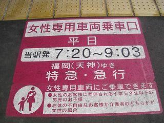 11-02fukuoka2