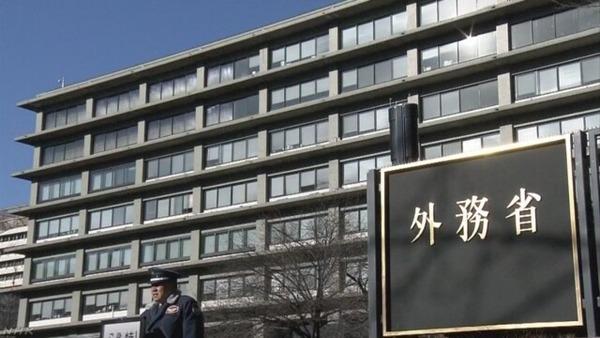 【徴用工】企業に「資産差し押さえ」通知 → 外務省、韓国駐日大使を呼び出した結果wwwwwwwwwwwwwwwwwwwwのサムネイル画像