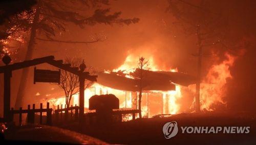 【動画】韓国、山火事への対応がと ん で も な い レベルになる・・・・のサムネイル画像