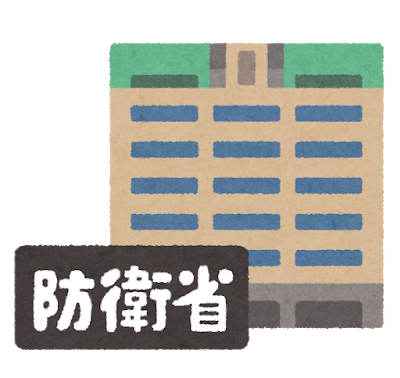 """【速報】内閣改造、防衛相が""""この人""""に内定!!!!!のサムネイル画像"""