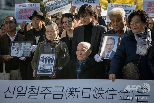 【徴用工】日韓議員連盟「合同総会」に向け、それぞれのトップが見解を発表!!!!!のサムネイル画像