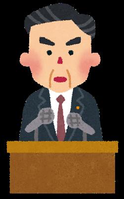 """【衝撃】麻生大臣「俺たちは """"現場を歩かない"""" 社会部の記者と違う!!!」→ その結果wwwwwのサムネイル画像"""