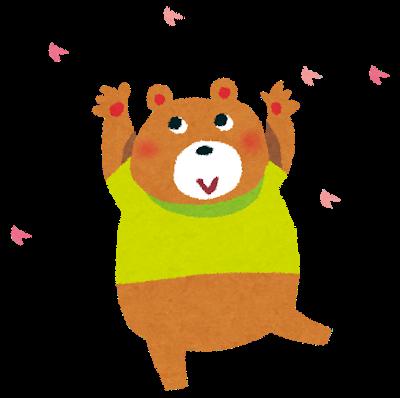 【画像】人間に目撃されたクマさん、とんでもないことになる・・・・・のサムネイル画像