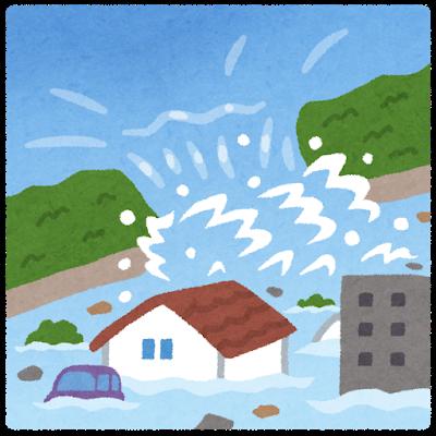 【画像】大分の家が、風呂場だけ残して川に流される・・・・・