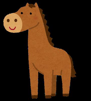 animal_uma_horse_stand (1)