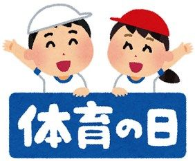 taiikunohi