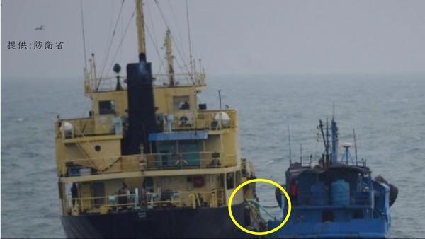【瀬取り】北朝鮮、海上での密輸取引を巧妙化 → その手法がコチラwwwwwwwwwwwwwwwwwwwwwのサムネイル画像