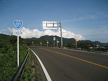 【青森】BBQ後に飲酒運転 → 時速130キロで暴走した結果・・・(※画像あり)
