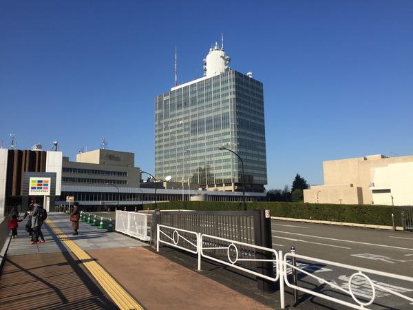【速報】NHK番組のインターネット同時配信、総務省の方針が固まるwwwwwwwwwwwwwwwwwwwのサムネイル画像