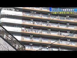 【速報】神奈川県警が薬物捜査 →「無関係」の人物が突然死亡・・・・・のサムネイル画像
