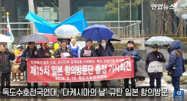 【緊急】韓国の超反日集団が日本に襲来!!!→ヤバい事態にwwwwwwwwwwwwwwwwwwwのサムネイル画像