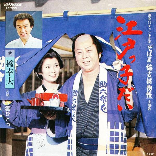 【東京】高校生「そばをおごったのに礼がない!50万円払え!!」→ 結果wwwwwwwwwwwwwwwwのサムネイル画像