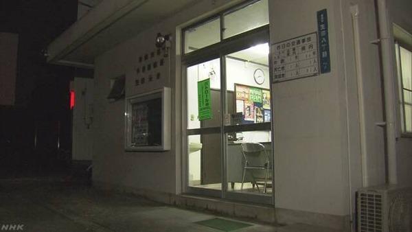 【愕然】川崎市の男「自分も警察官に撃ってもらいたい」→ その結果・・・・・のサムネイル画像