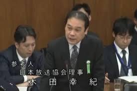 【悲報】NHK放送総局長、イッテQ演出への反応がwwwwwwwwwwwwwwwwwwwwのサムネイル画像