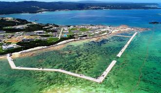 【衝撃】沖縄の宮古島市、辺野古の「県民投票」を拒否!!!→ その結果wwwwwwwwwwwwのサムネイル画像