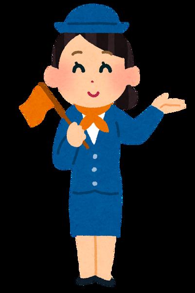 【新型肺炎】奈良バス運転手の「濃厚接触者」、ツアーガイド女性も検査を受ける・・・・・のサムネイル画像