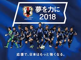 【W杯】サッカー日本代表さん、とんでもない目標を口にしてしまうのサムネイル画像