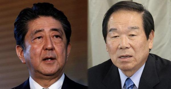【騒然】安倍首相、「日韓議連」の必要性を強調へwwwwwwwwwwwwwwwwwww のサムネイル画像