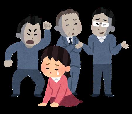 【速報】高須院長、炎上中の森喜朗会長を擁護!!!→ その理由がwwwwwwwwwwwwのサムネイル画像