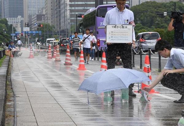 【東京五輪】暑さ対策「実証実験」をした結果wwwwwwwwwwwwwwwwwwwwwのサムネイル画像