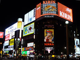 【北海道地震】ソープランド「個室を被災者に使ってもらおう!!!」→ その結果wwwwwwwwwwwwwwwのサムネイル画像