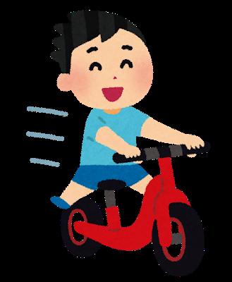 """【動画あり】自転車で「集団暴走」40代男の""""開き直り""""がヤバいwwwwwのサムネイル画像"""