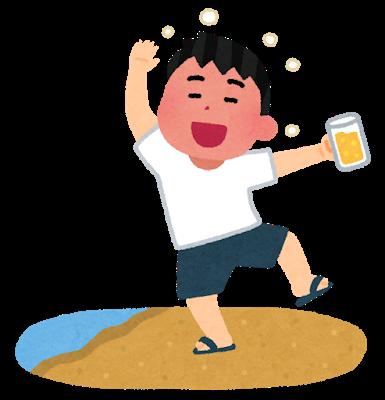 【兵庫】酒に酔った55歳男性、高校生に絡む→まさかの事態に・・・・・・
